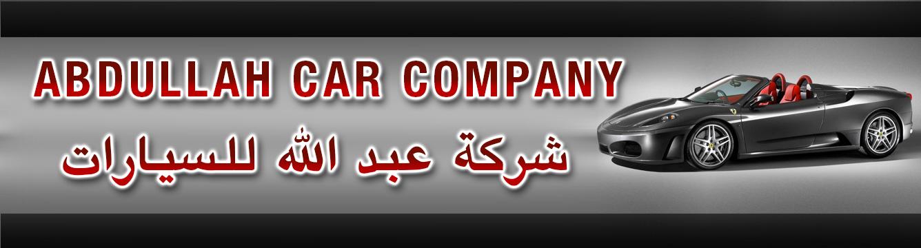 Abdullah Car company