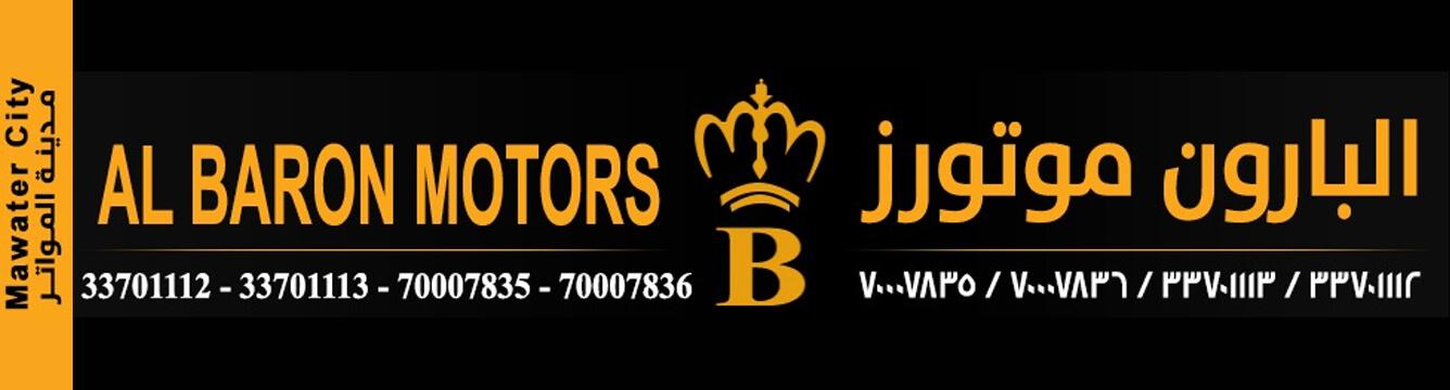Al Baron Motors