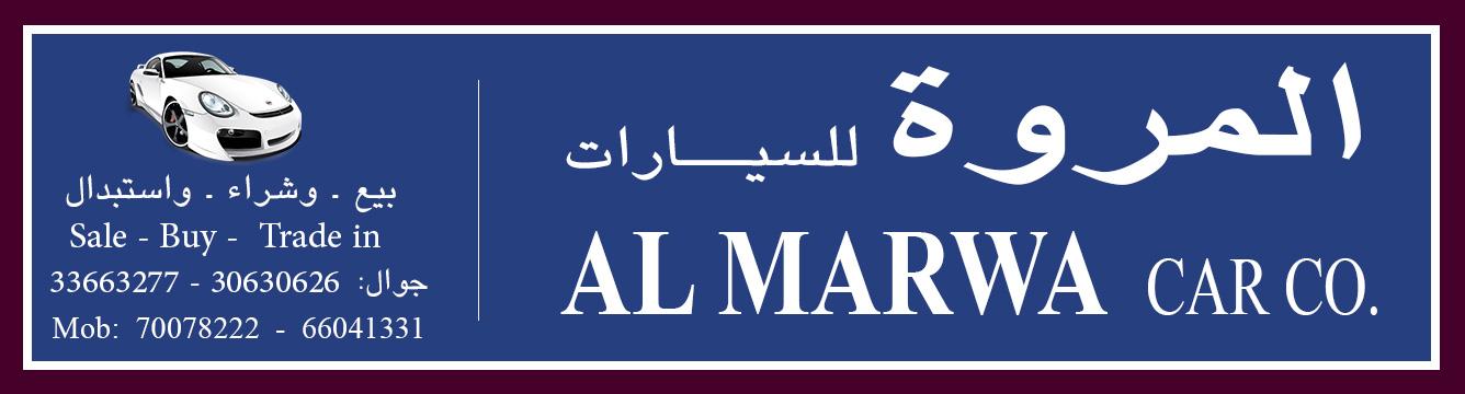 Al Marwa CarShowroom