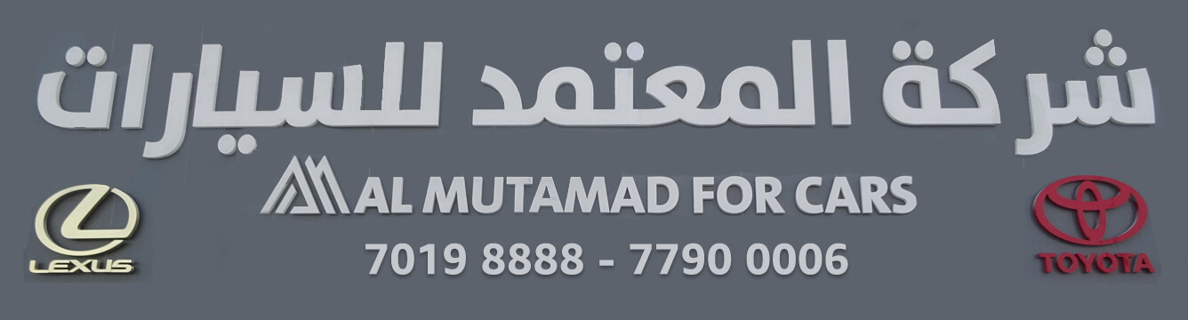 Al Mutamad For Cars
