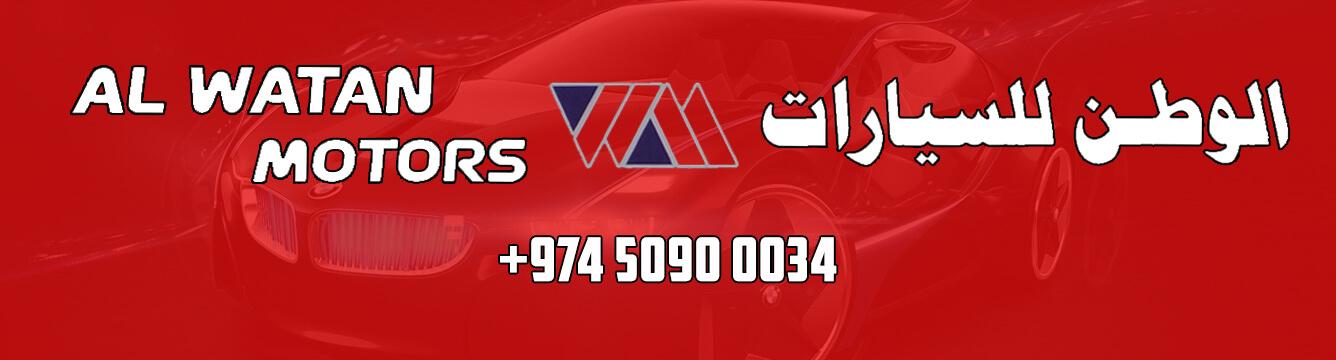 Al Watan Motors