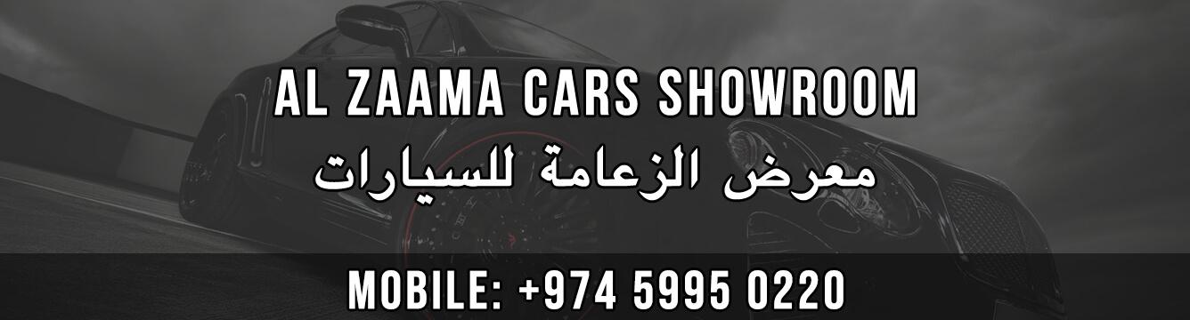 Al Zaama Cars Showroom
