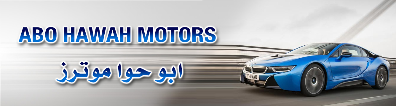 Abo hawah motors