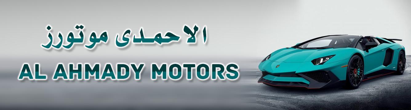 Al Ahmady Motors