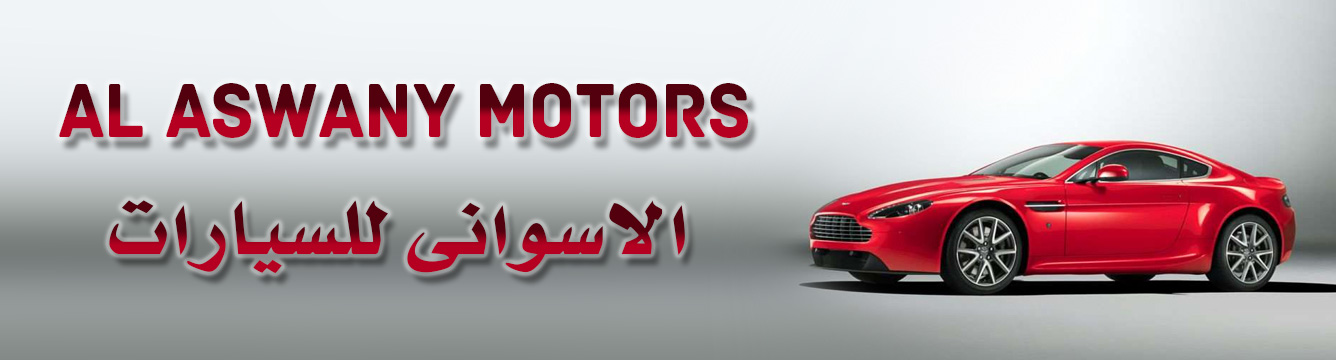 Al Aswany Motors