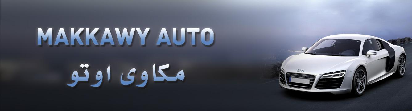 Makkawy Auto