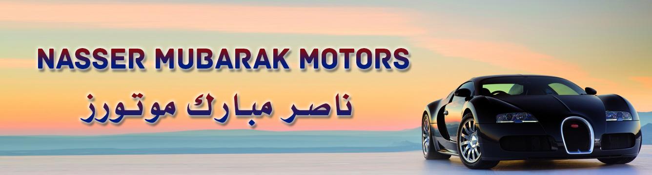 Nasser Mubarak Motors