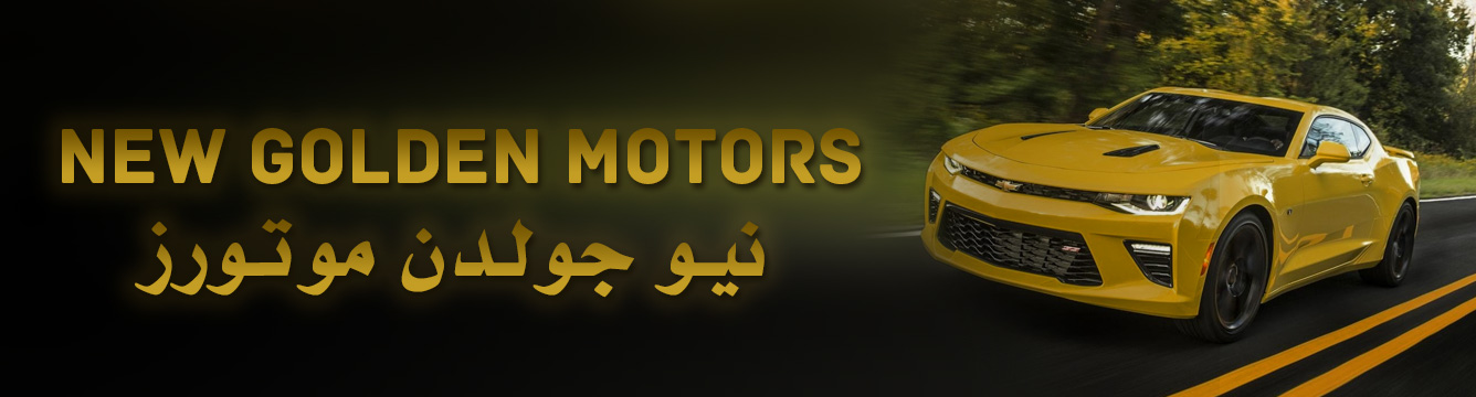New Golden Motors