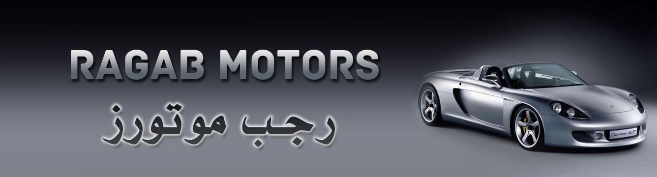 Ragab Motors