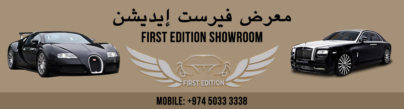 First Edition Showroom