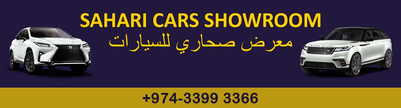 Sahari Cars Showroom