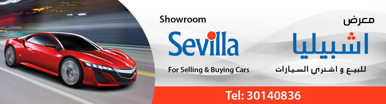 Sevilla Motors