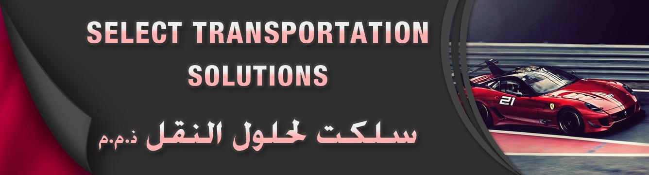 Select TransportationSolutions