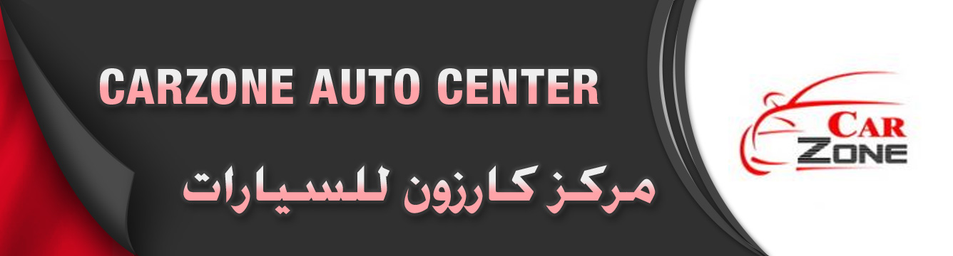 CarZone Auto Center (BH)