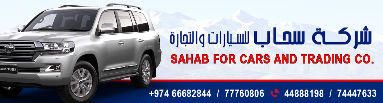 Sahab For Cars And Trading Co.