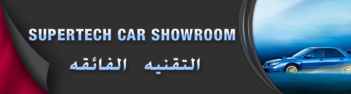 SuperTech Car Showroom