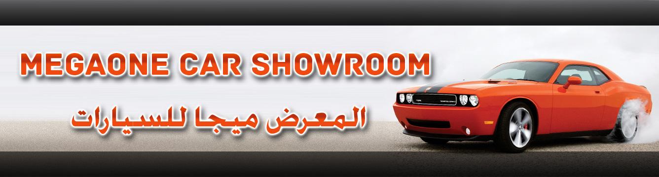 MegaOne CarShowroom