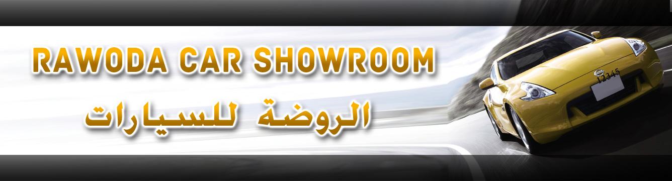 Rawoda CarShowroom