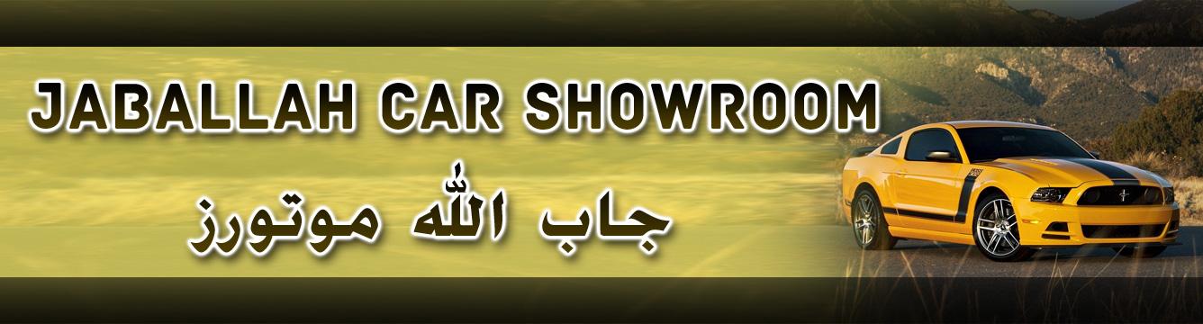Jaballah CarShowroom