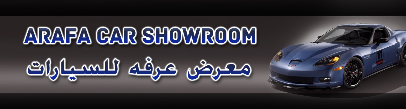 Arafa CarShowroom