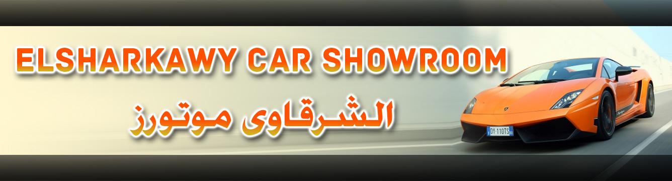 ElSharkawy CarShowroom