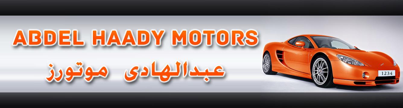 Abdel Haady Motors