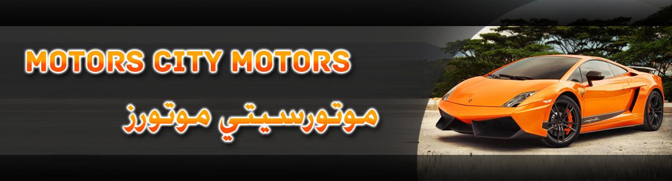 Motors City Motors