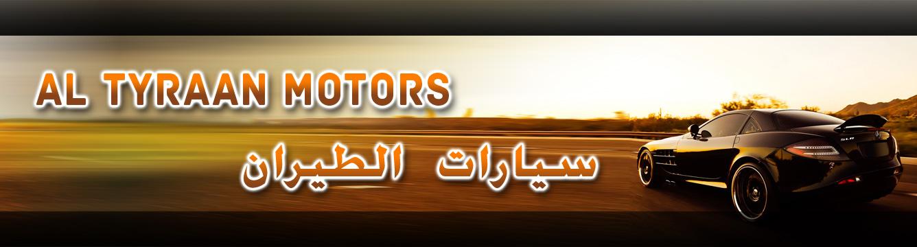 Al Tyraan Motors
