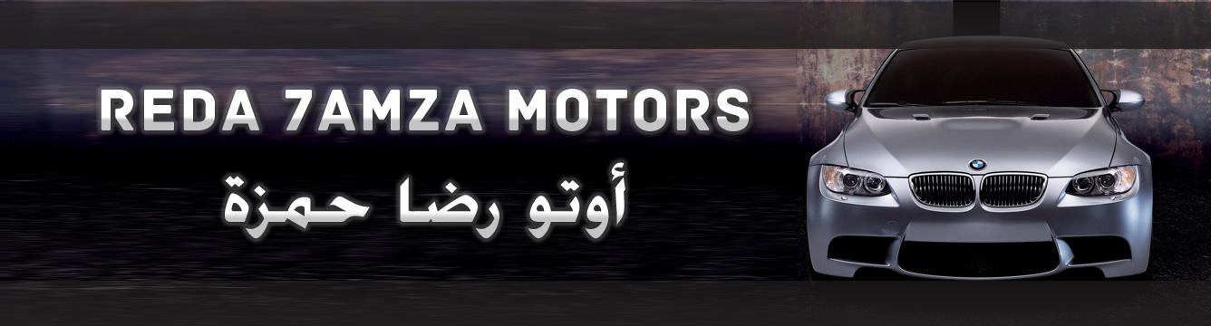 Reda 7amza Motors