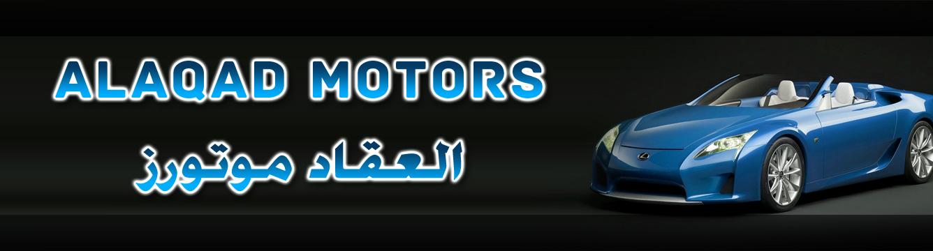 Alaqad Motors