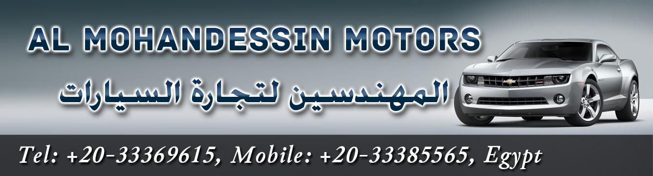 Almohandessin Motors