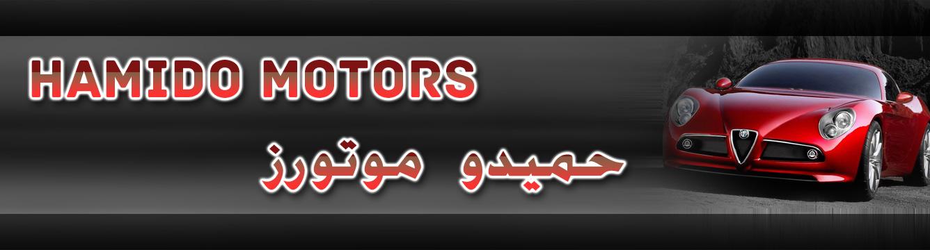Hamido Motors
