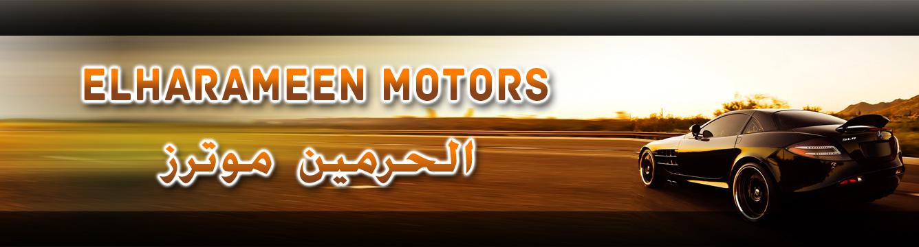ElHarameen Motors