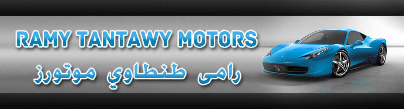 Ramytantawy Motors