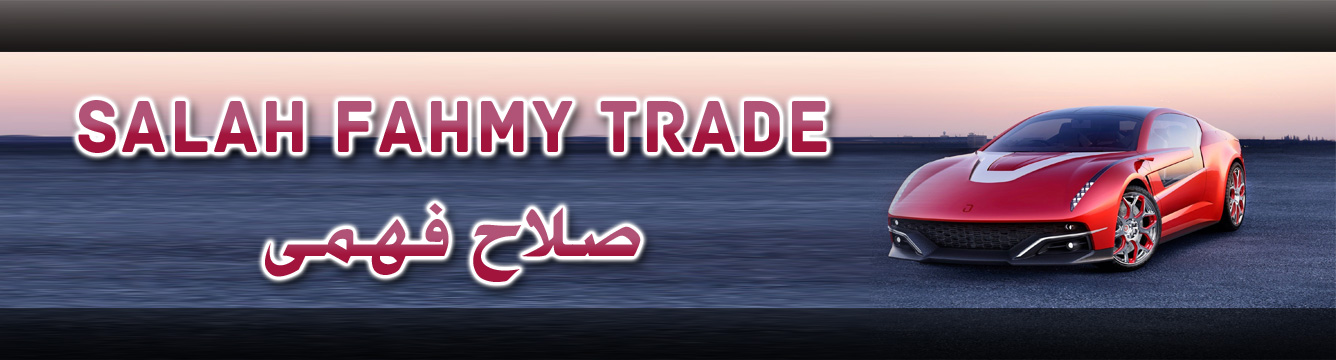 Salahfahmy Trade