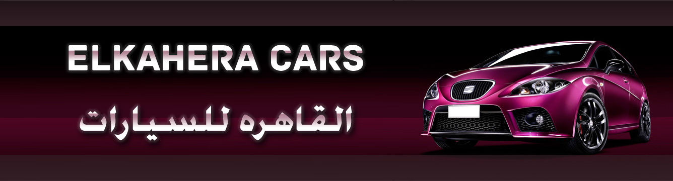 Elkahera Cars