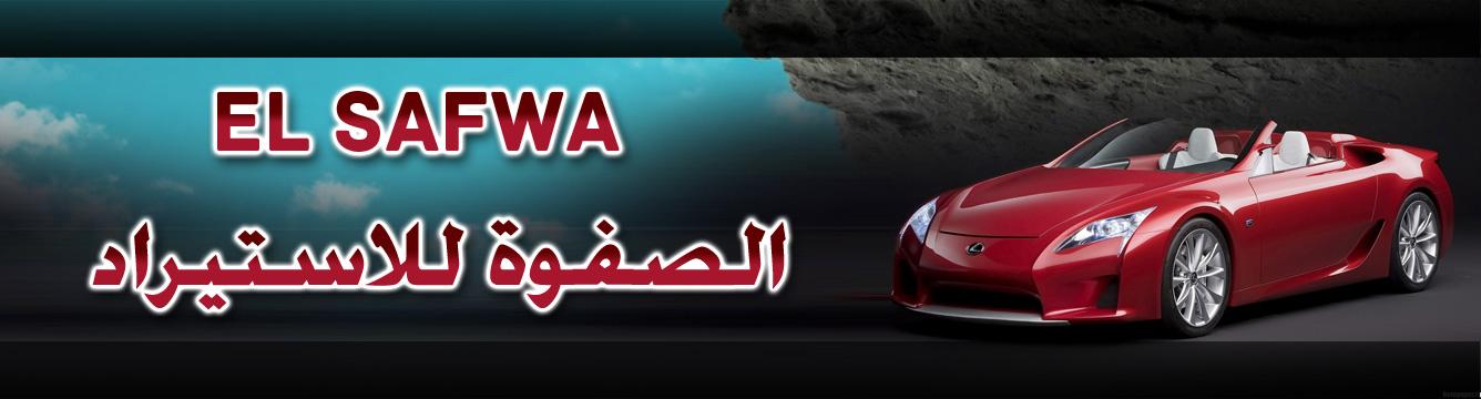 El Safwa
