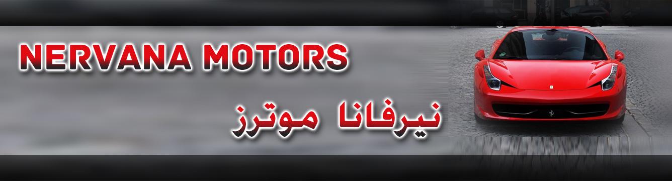 Nervana Motors