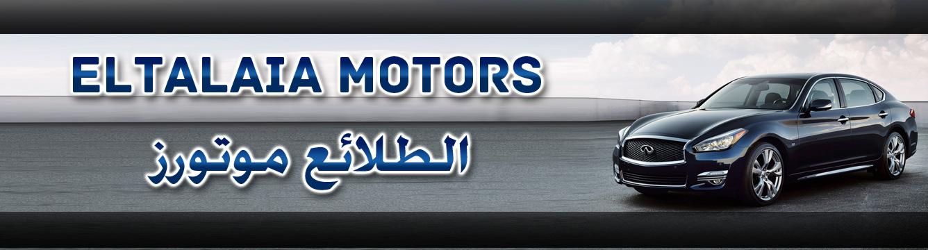 ElTalaia Motors