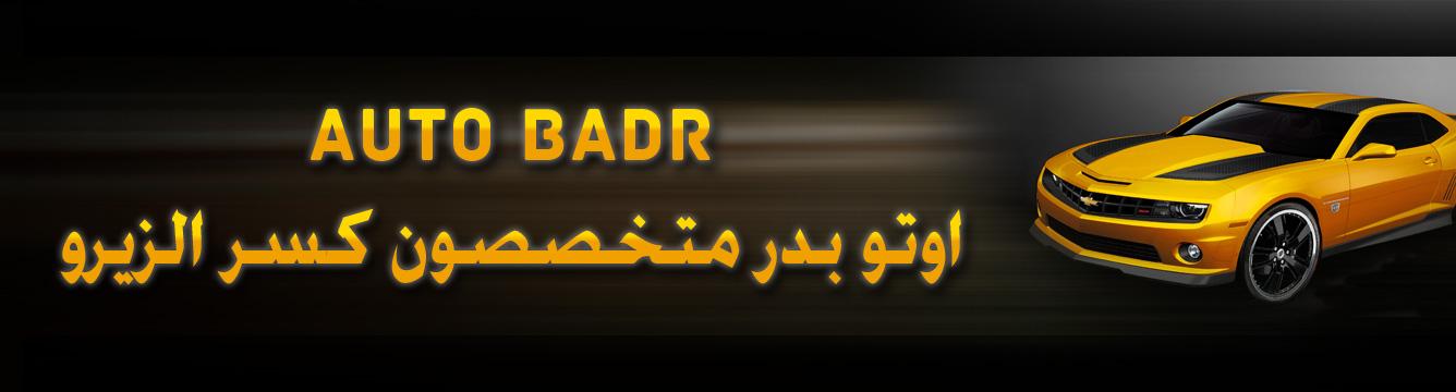 Auto Badr