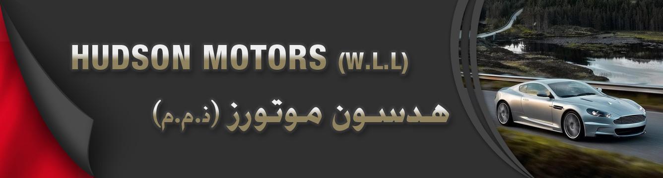 Hudson Motors W.L.L(BH)