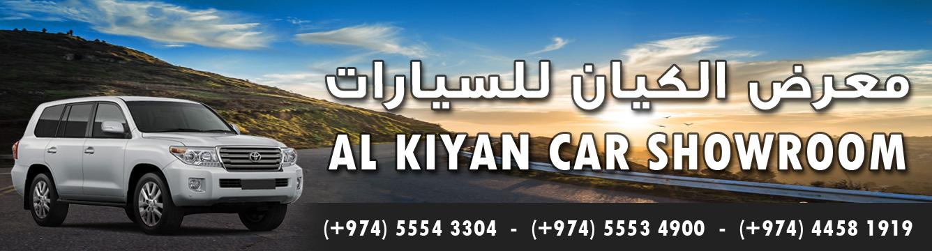 Al Kayan