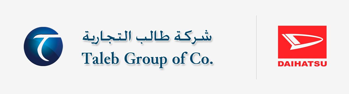 Taleb Trading Co