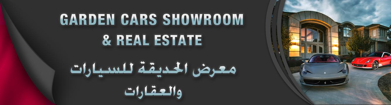 Garden Cars Showroom & Real Estate
