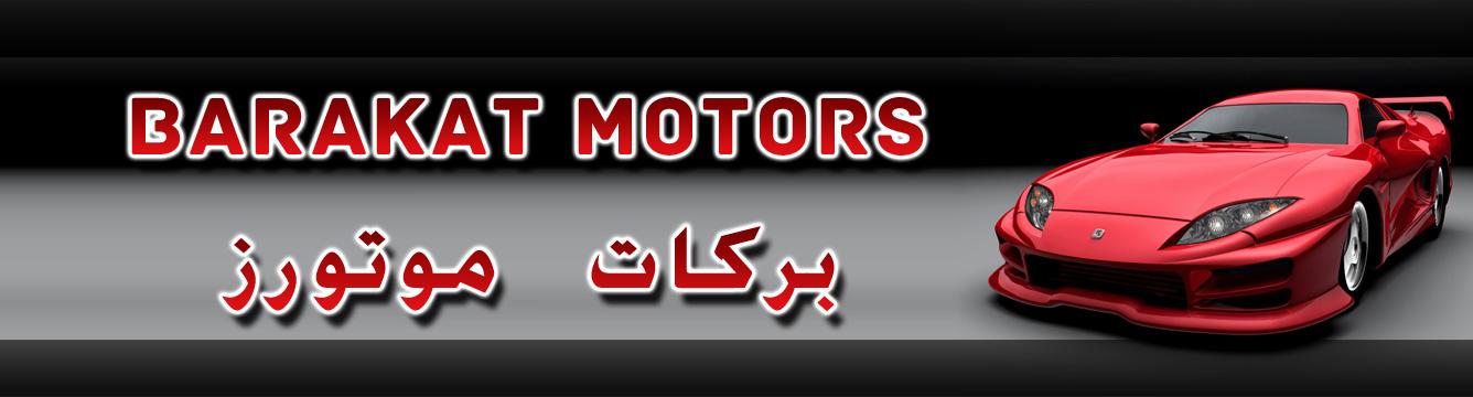 Barakat Motors