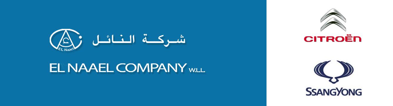 El Naael Company