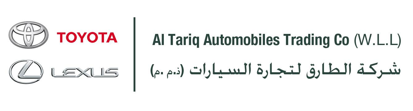 Al Tariq Automobiles Trading