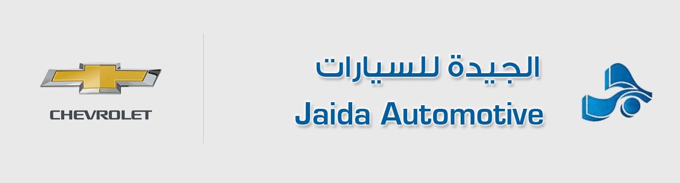 Jaidah Auto