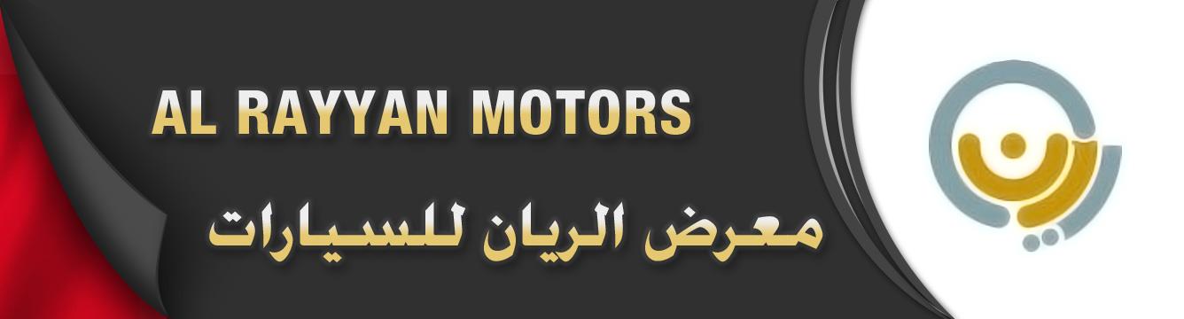 Al Rayyan Motors (BH)