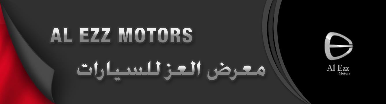 Al Ezz Motors (BH)